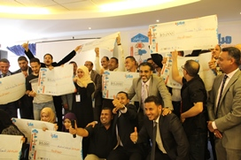 Tadhamon Microfinance participated in Mubadra event